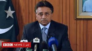 Lahore High Court: Bench formed on the request of Pervez Musharraf against the special court