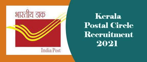 Kerala Post Circle Recruitment 2021