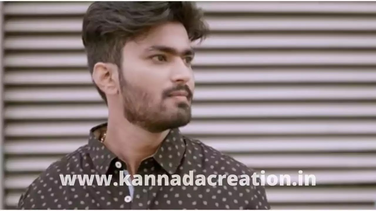 Ninnalle - Kannada Album mp3 song download