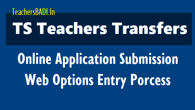 ts teachers transfers online application submission, web options entry porcess, ts teachers transfers online application submission process, ts teachers transfers web options entry porcess, ts teachers transfers web counselling porcess.