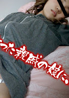 Mesubuta 160205_1024_01 みん剤でねむった親戚の娘に悪戯