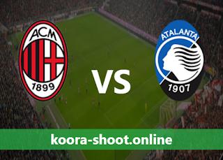 بث مباشر مباراة أتلانتا وميلان اليوم بتاريخ 23/05/2021 الدوري الايطالي