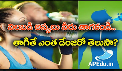 Why you should NEVER drink water standing up