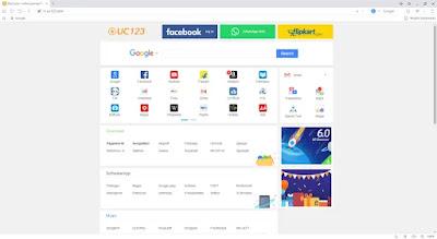أسرع متصفح على الانترنت UC Browser