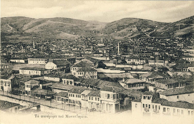 Panorama of Bitola from the Clock Tower
