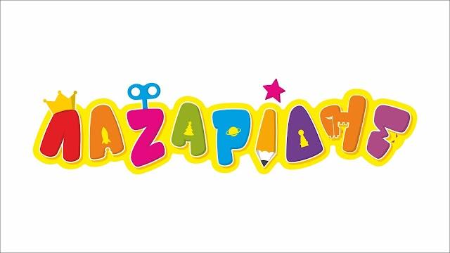 Lazaridishop.gr – 30 χρόνια στον χώρο των παιχνιδιών και συνεχίζουμε με σεβασμό προς τους πελάτες μας, υπευθυνότητα και αξιοπιστία!