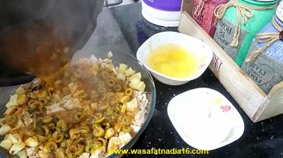 دجاج و بطاطا الذ وجبة عشاء سهلة وخفيفة