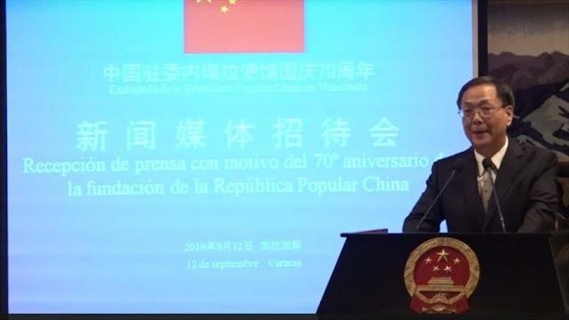 China apoya la soberanía de Venezuela ante injerencias extranjeras