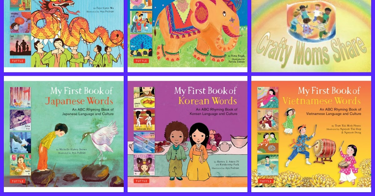 An ABC Rhyming Book of Hindi Language and Indian Culture My First Book of Hindi Words