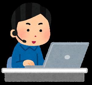 インカムをつけてパソコンを使う人のイラスト(男性)