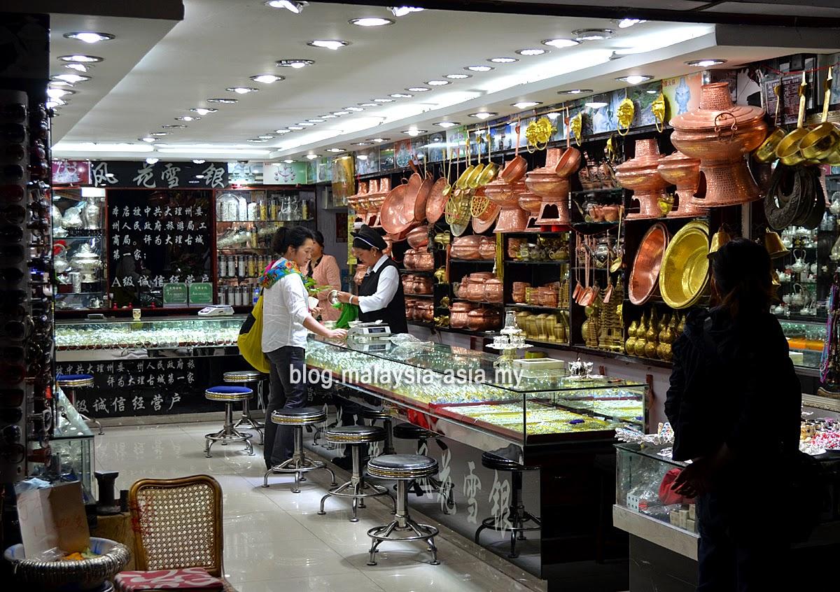 Dali Silver Shops
