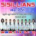 SEEDUWA SISILLIANS LIVE IN ALAWWA 2019-03-28
