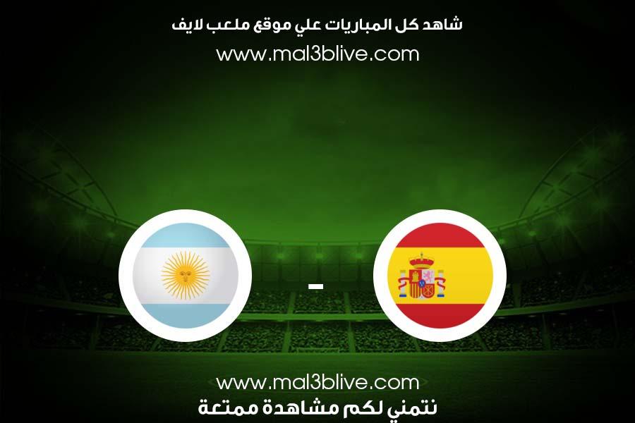 مشاهدة مباراة اسبانيا والأرجنتين بث مباشر اليوم الموافق 2021/07/28 في الألعاب الأولمبية 2020