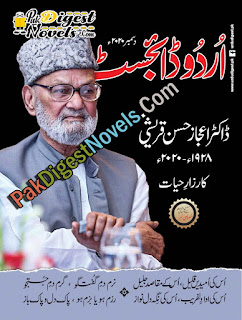Urdu Digest December 2020 Pdf Download