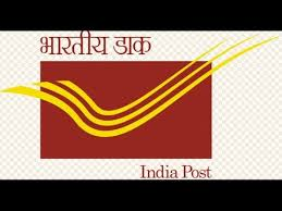 India Post Office Recruitment 2018,Staff Car Driver