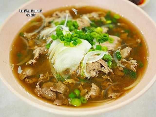 Nguyens Retail Park Vietnamese Restaurant Menu - Australian Beef Pho Ribeye Slice