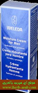 كريم الحلاقة من اي هيرب Weleda, Shaving Cream, 2.5 oz (70.87 g)