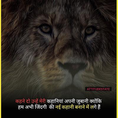 Top 50+ Motivational Status in hindi