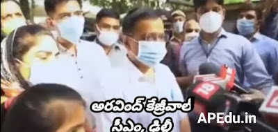 Watch this video of Arvind Kejriwal talking to Delhi CM