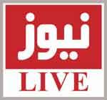 News Live Pakistan| Live Stream, Live News, Latest News