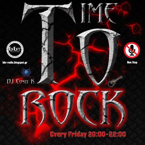 'Time To Rock': Παρασκευή 20 Μαΐου στις 20:00. Tune in!