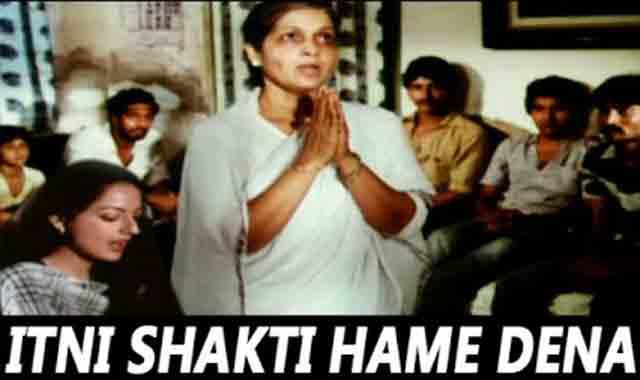 Itni Shakti Hame Dena Data Lyrics - Ankush