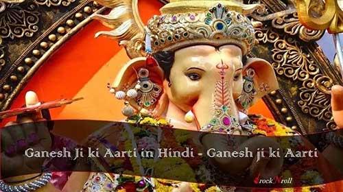 Ganesh-Ji-ki-Aarti-in-Hindi-Ganesh-ji-ki-Aarti