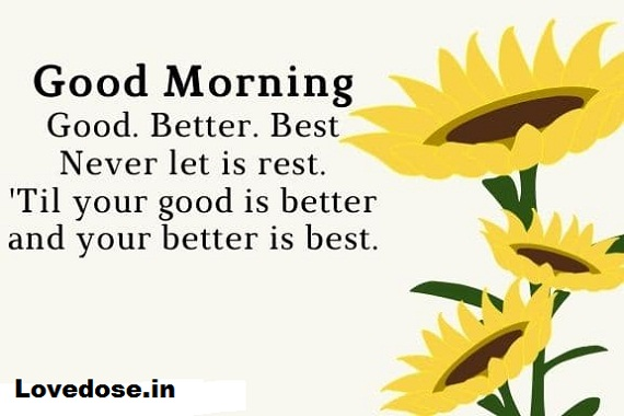 beautiful good morning wishes for her