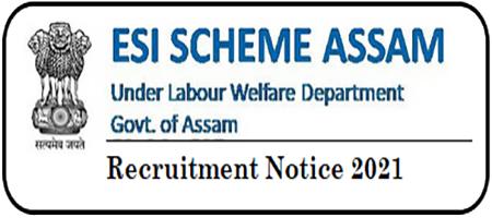 ESI Scheme Assam Admit Card 2021