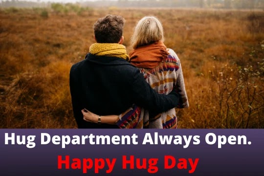 Best Hug Day Images For Girlfriend/Boyfriend