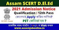 Assam D.El.Ed Admission 2021, SCERT Assam D.El.Ed