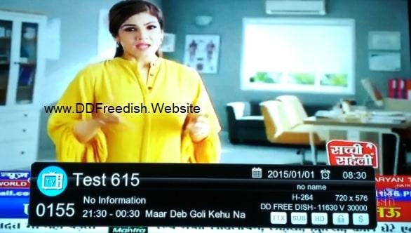 आर्यन टीवी फ्रीक्वेंसी, आर्यन टीवी चैनल नंबर, आर्यन टीवी डीडी फ्रीडिश पर कैसे देखे, न्यूज़ वर्ल्ड चैनल के बारे में