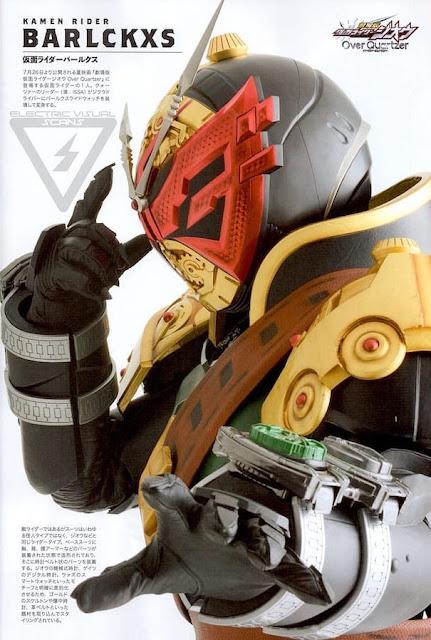 Detail of Heries: Kamen Rider Barlckxs, Zonjis & Zamonas