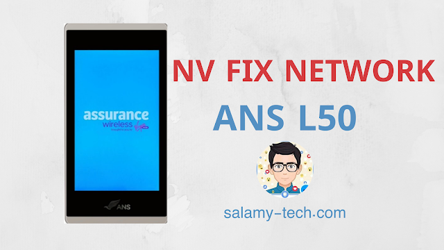 FIX NETWORK ANS L50 | WITH 3G