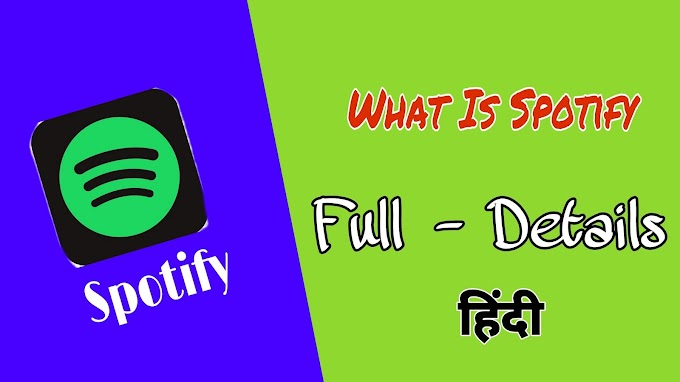 What Is Spotify App - क्या है इस्तेमाल करना सीखें