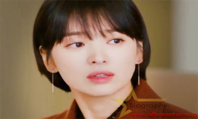 Song Hye-Kyo Personal Information
