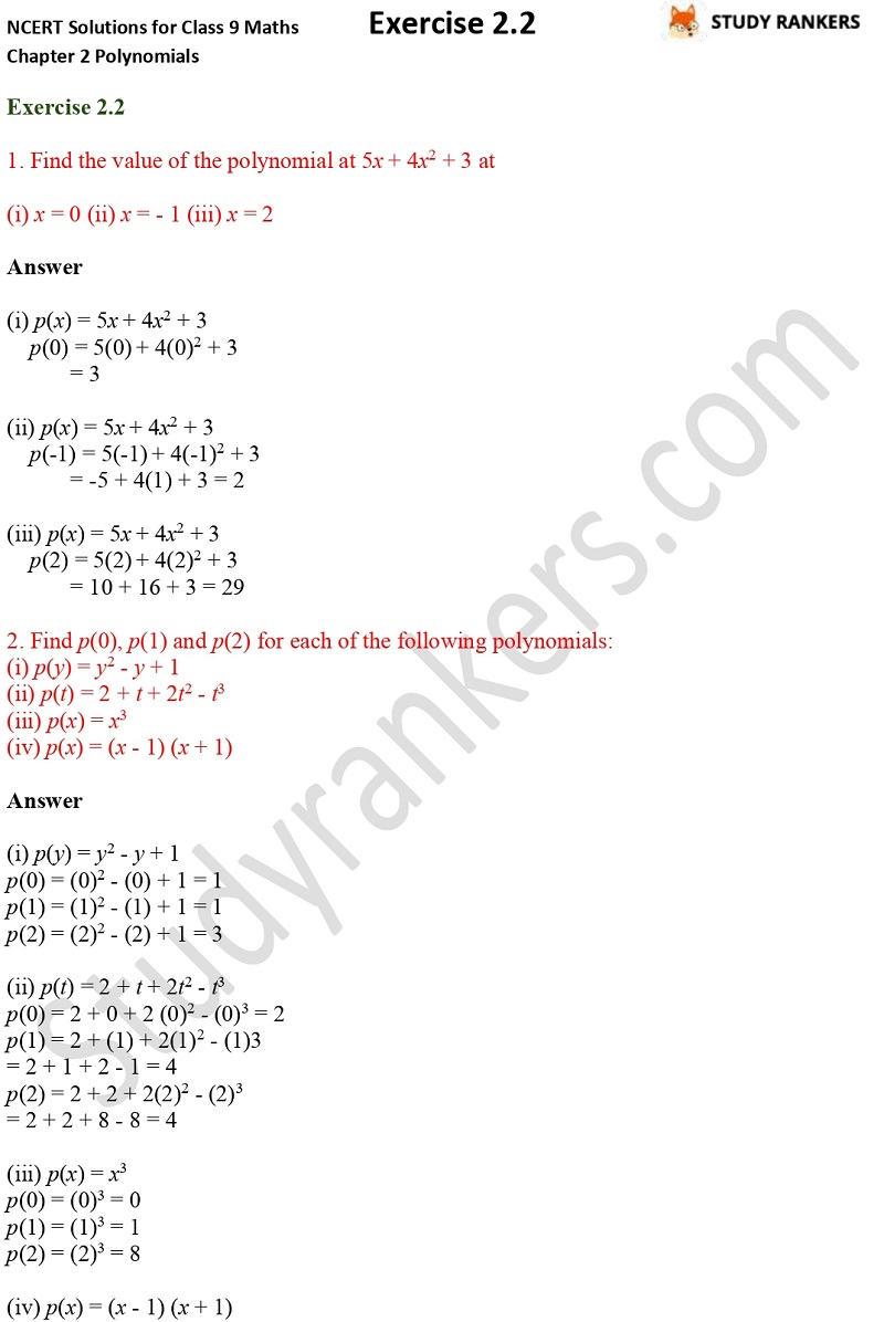 NCERT Solutions for Class 9 Maths Chapter 2 Polynomials Exercise 2.2 Part 1