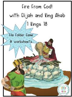 https://www.biblefunforkids.com/2020/07/elijah-and-fire-from-god.html