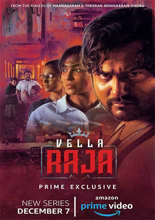 Vella Raja 2018 Complete S01 Full Hindi Episode Download HDRip 720p