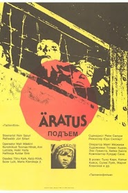 Äratus (1990)