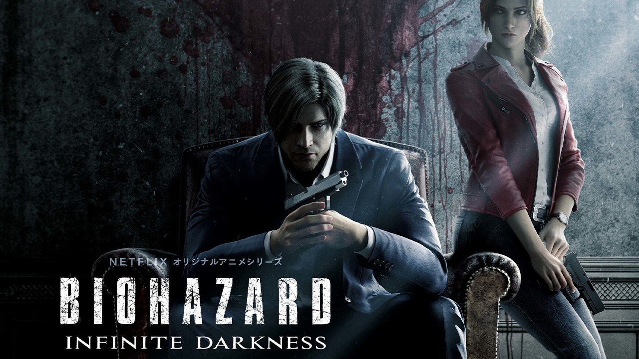 Biohazard: Infinite Darkness Sub Español HD
