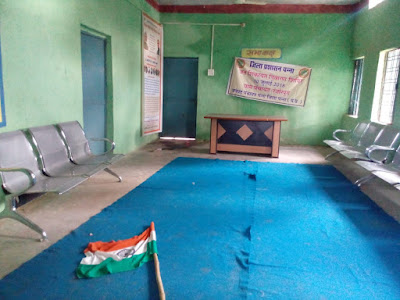 Indian National Flag Insulted Zila Panchay at Bhavan Rajorpur Panna Madhya Pradesh