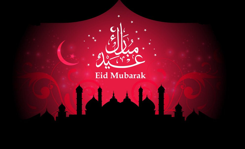 Eid Mubarak HD Images, Greeting Cards, Wallpaper and Photos