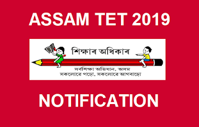 High School TET 2019 Assam
