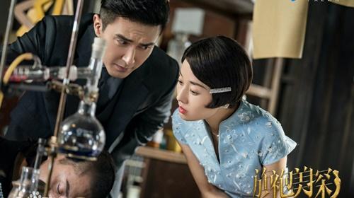 Miss S Chinese Drama