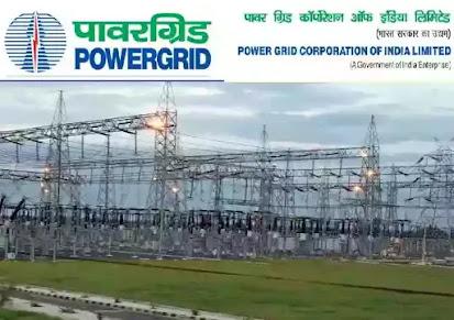 Powergrid Recruitment 2021 - Diploma Electrical & Civil Trainee Posts
