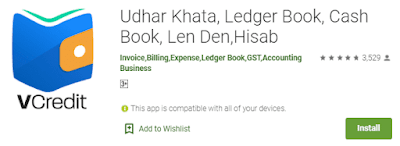Udhar Khata, Ledger Book, app download