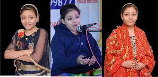 पूर्वांचल में जौनपुर की बेटी, बाल गायिका विदुषी का जलवा, मिला दूसरा स्थान  #NayaSabera