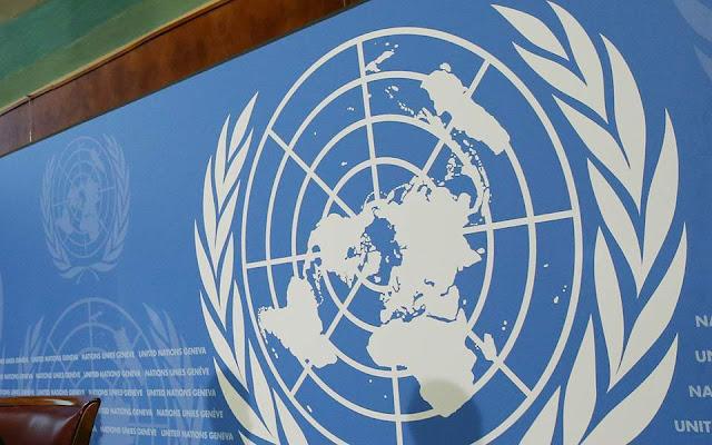 Τουρκική πίεση στον ΟΗΕ για το μνημόνιο με τη Λιβύη