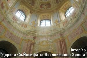 Йосифівсько-Воздвиженська церква в Підгірцях зсередини